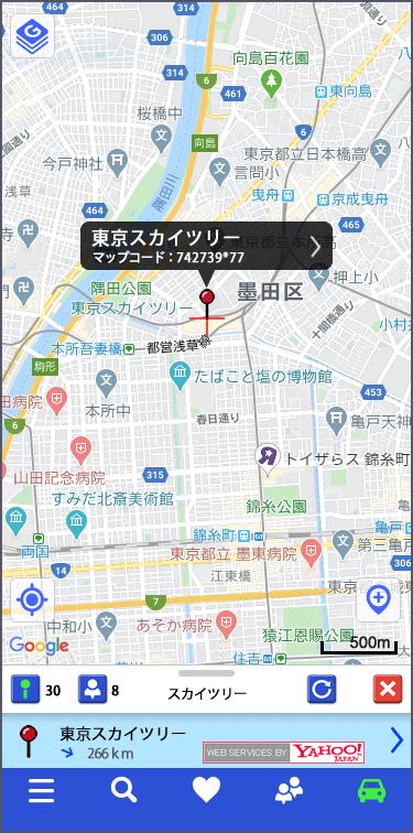 検索 地図
